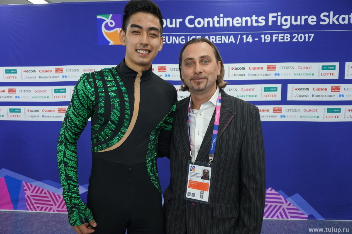 Michael Christian Martinez с тренером Вячеславом Загороднюком