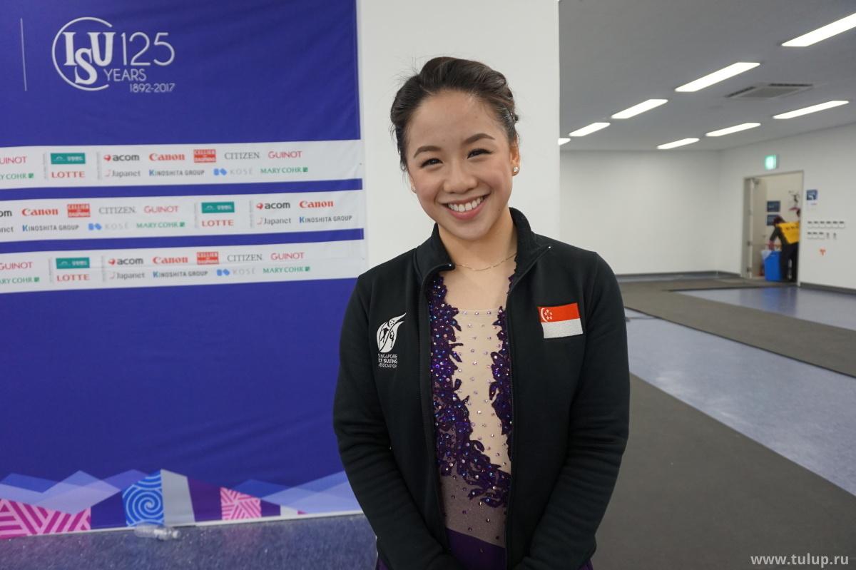 Chloe Ing обещает по-настоящему привезти фигурное катание в Сингапур