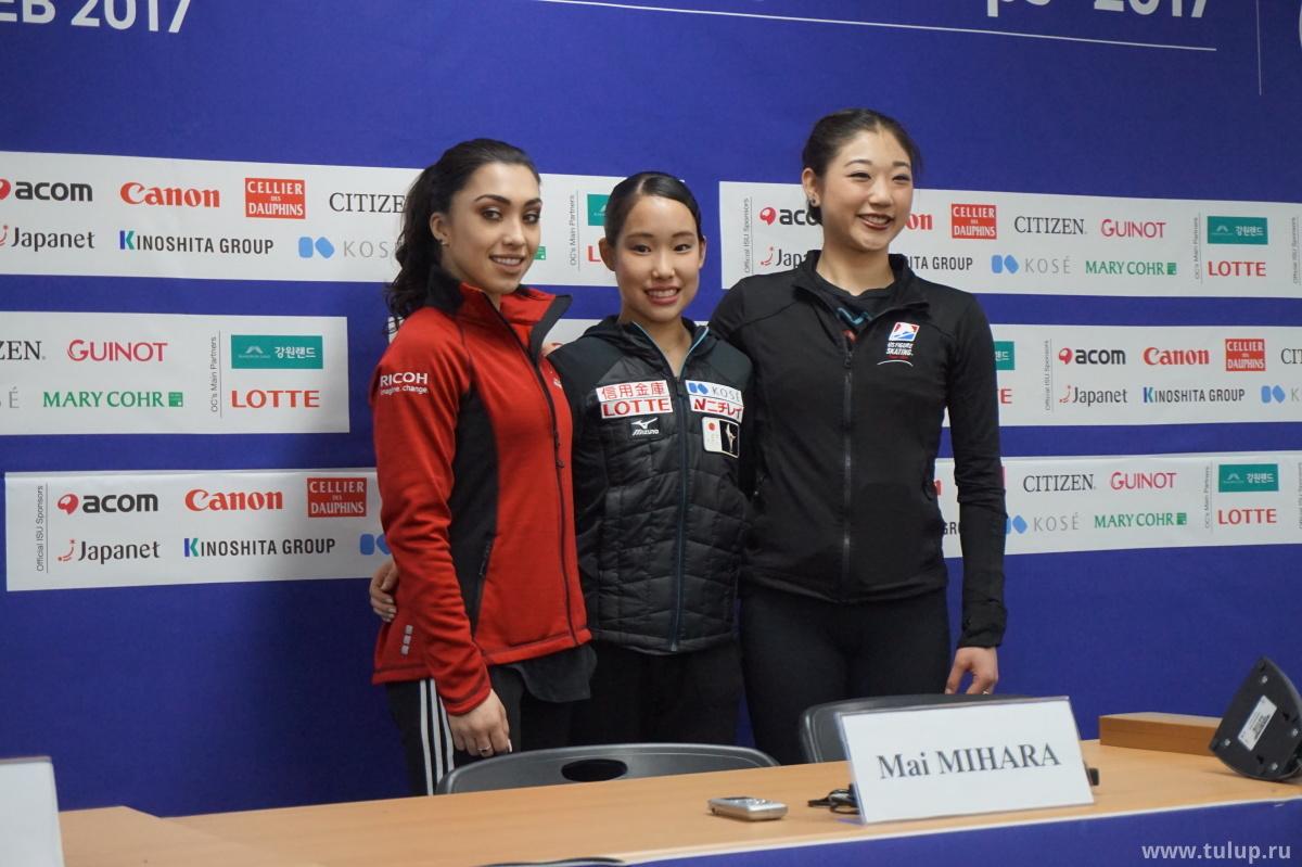 Gabrielle Daleman, Mai Mihara, Mirai Nagasu — призерки ЧЧК 2017