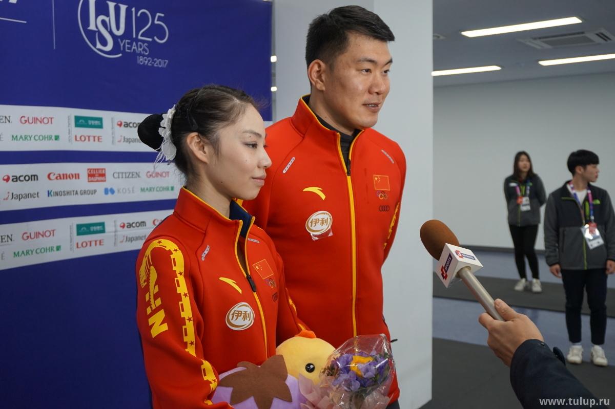 于小雨 и 张昊 (Ю Сяою и Чжан Хао) оправдываются