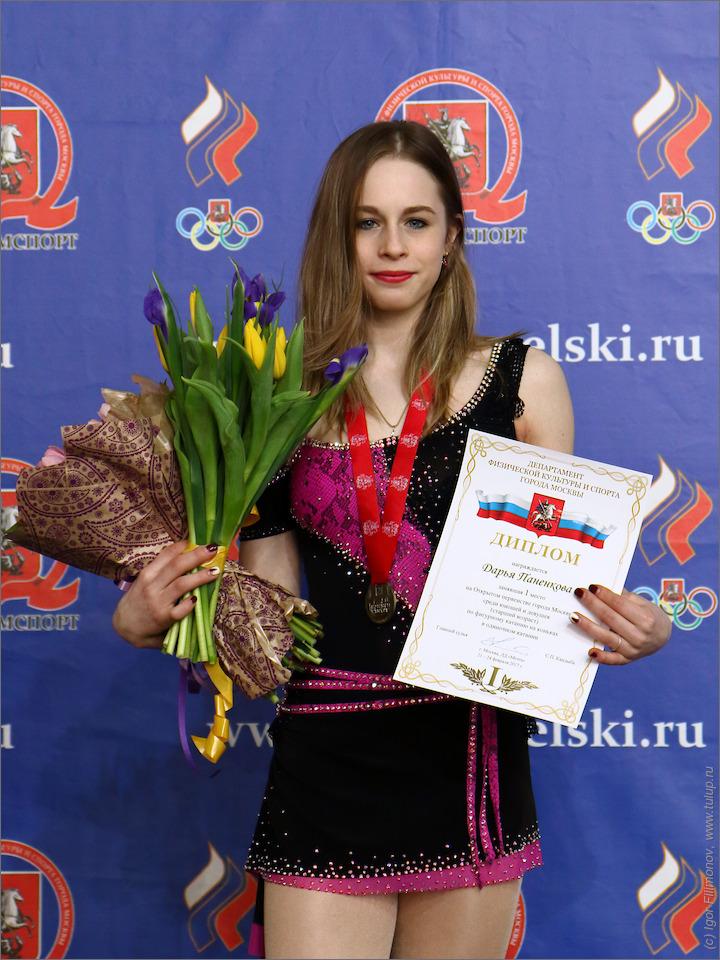 Дарья Паненкова - Страница 2 Panenkova_moscow_juniors_2017_gold__img1929s