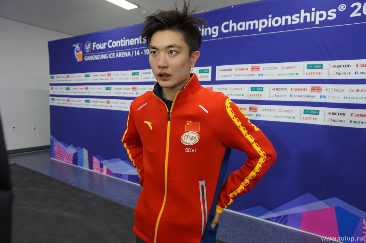 Хань Янь