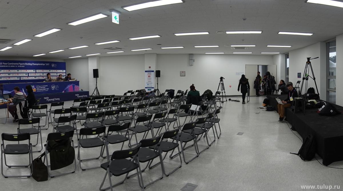 Комната для пресс-конфренций  в северном крыле Олимпийской Арены