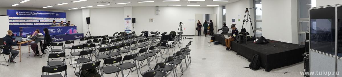Панорама пресс-зала