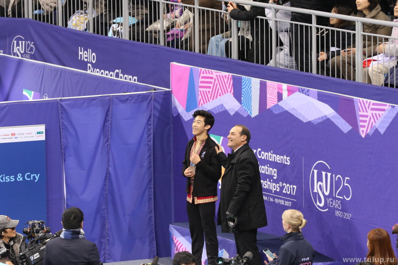 Your winner — Nathan Chen