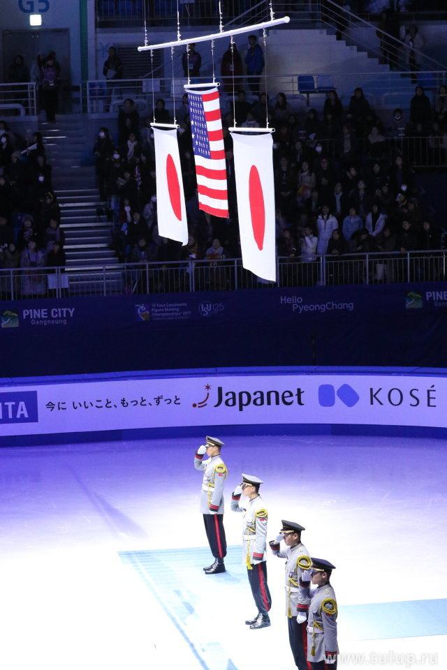 Флаги и солдаты