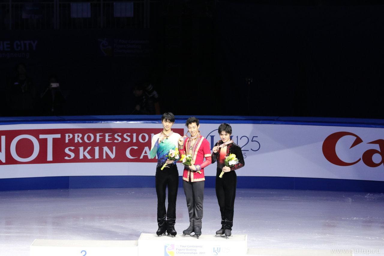 Ваши призеры: Юзуру Ханью, Нэйтан Чень, Сёма Уно