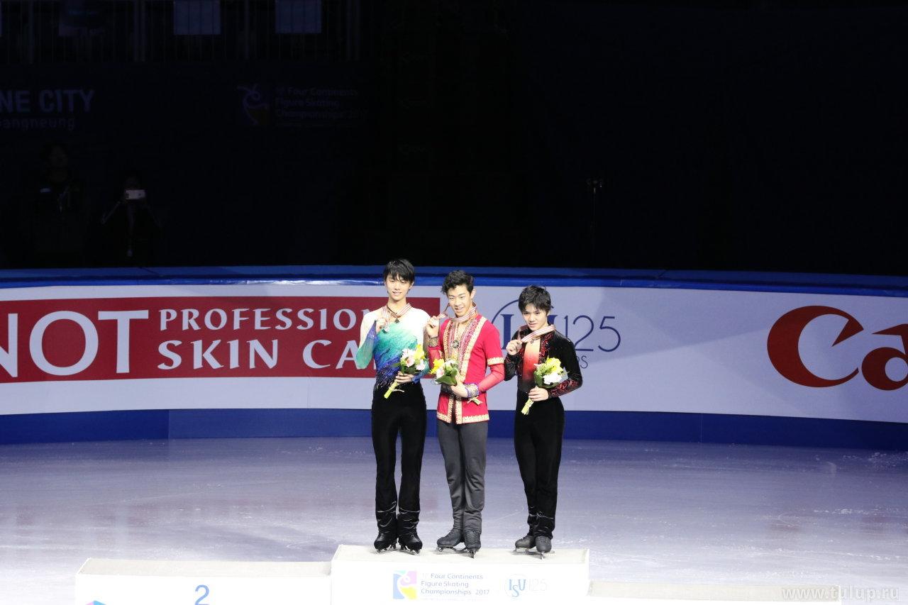 Your medalists: Yuzuru Hanyu, Nathan Chen, Shoma Uno