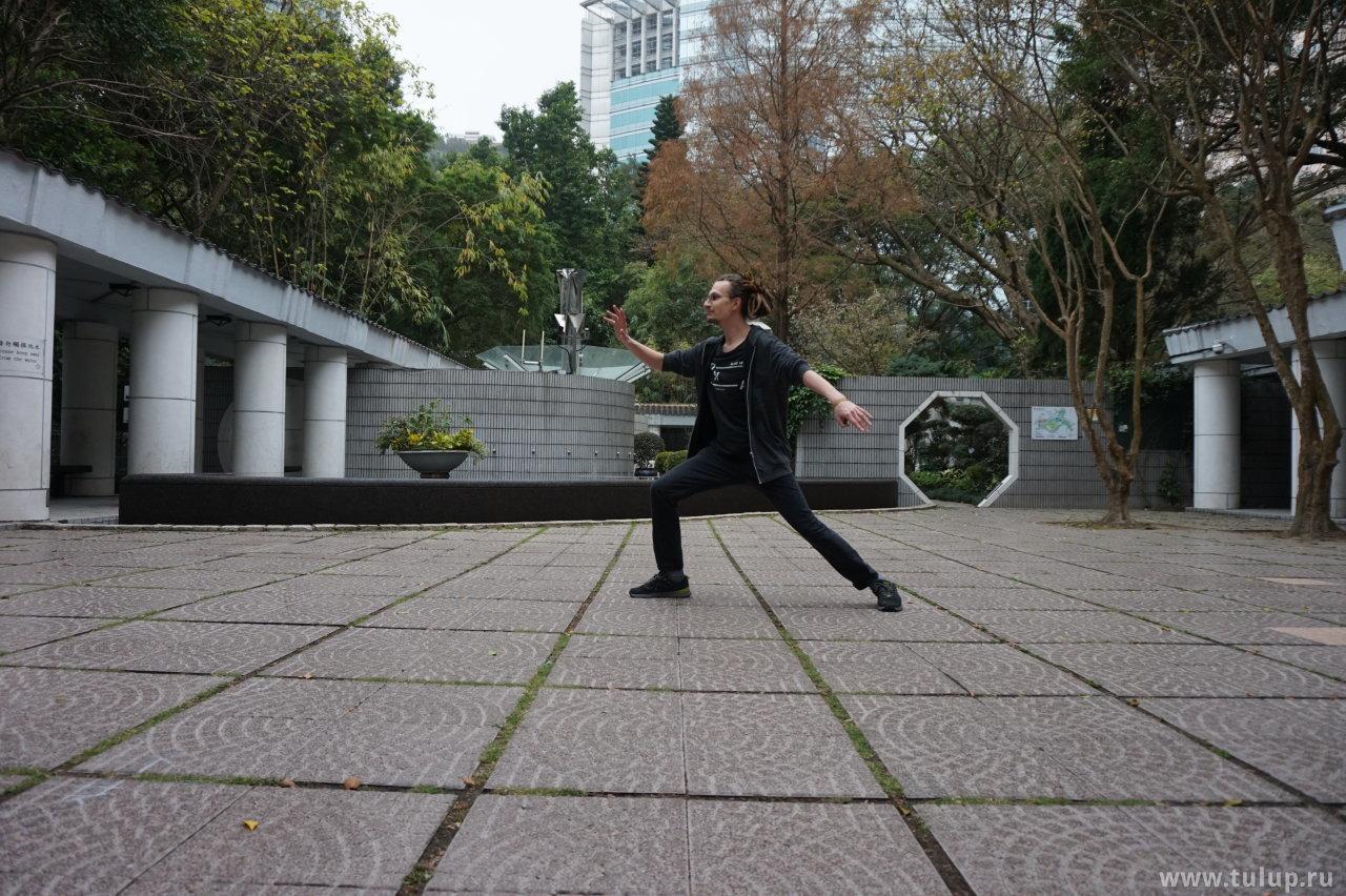 В парке Тайцзи просто нельзя не заняться Тайцзицюань, особенно когда там ни души
