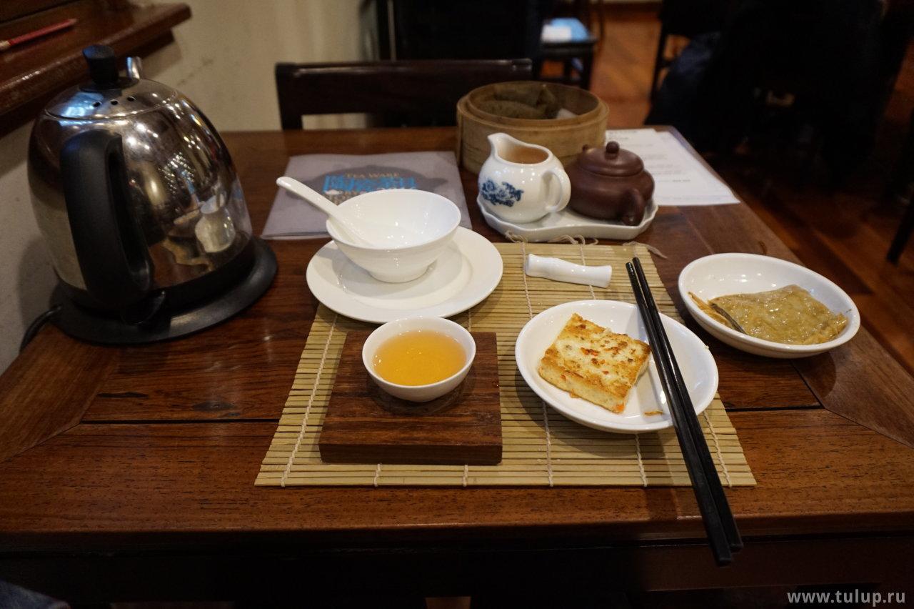 Гонконгская бранчевая чайная традиция 饮茶 (инча) — чай с димсумом (点心) — небольшими закусками