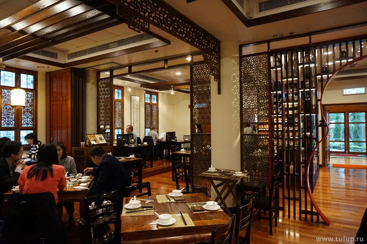 Знаменитый чайный дом Лок Ча