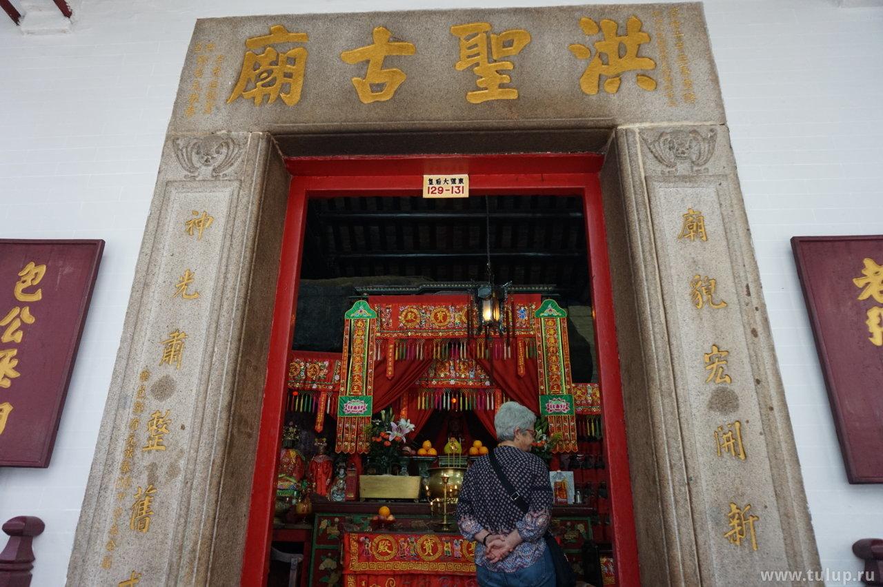 Буддийский храм на Королевской дороге