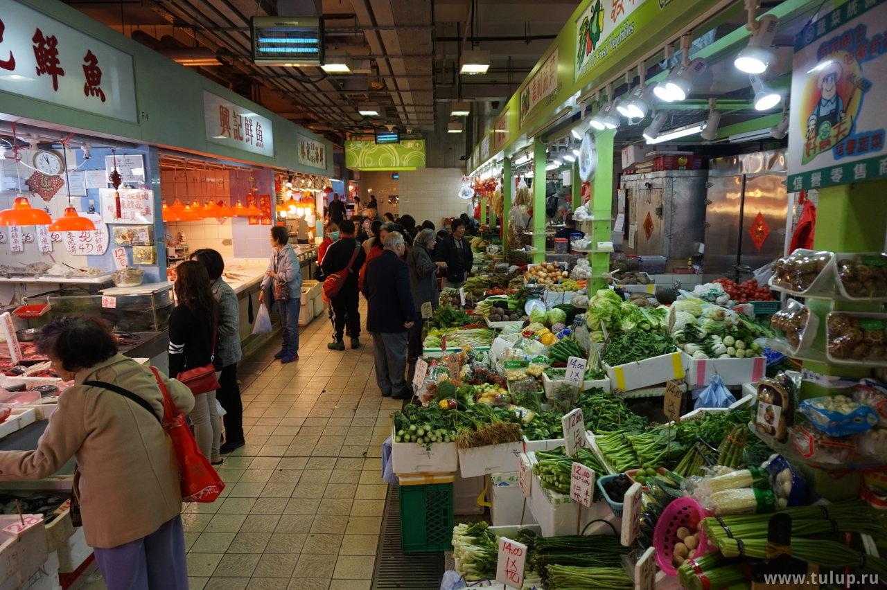 Рынок Ван Чаи