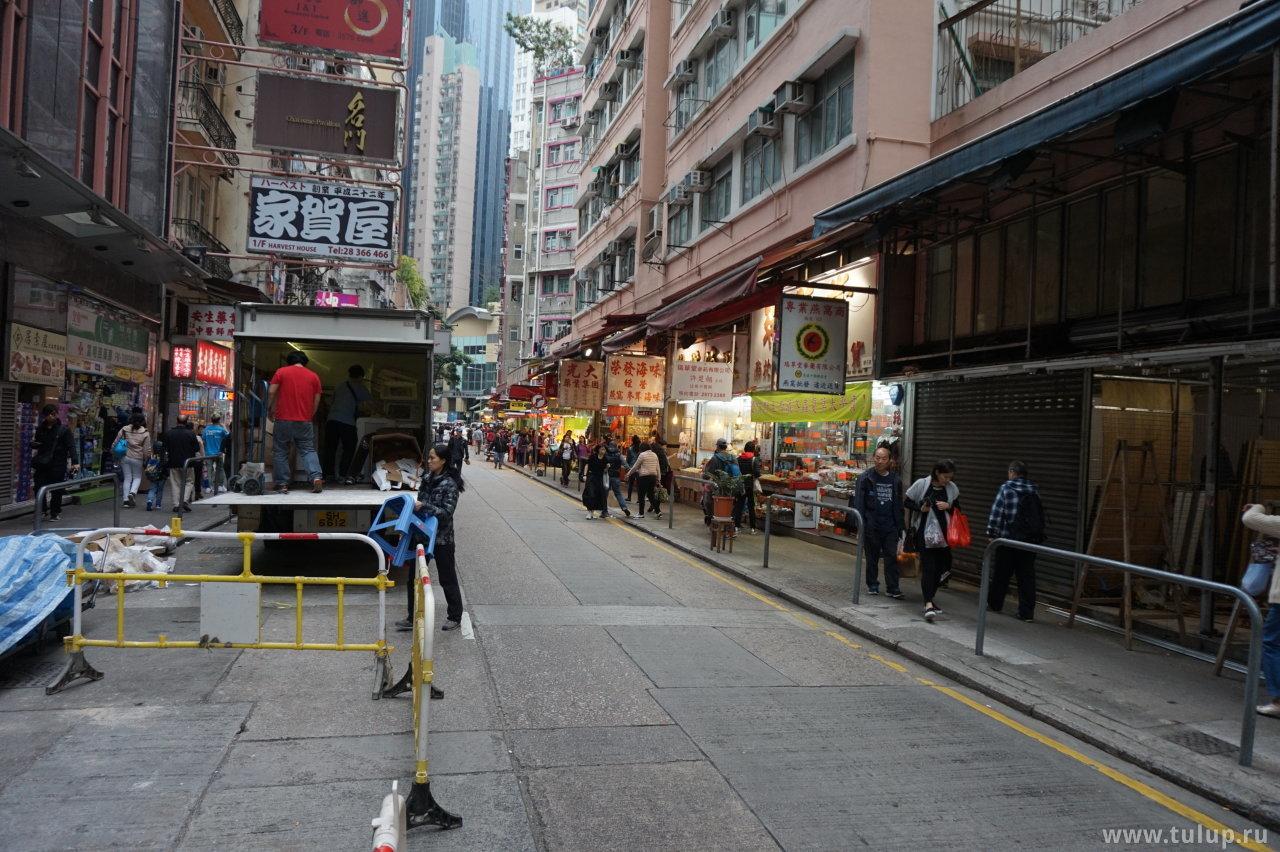 Улица-рынок