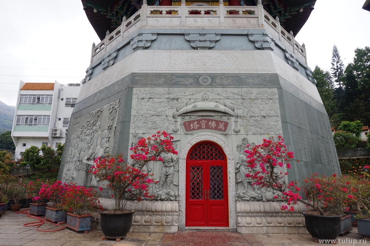 Пагода десяти тысяч драгоценностей Будды