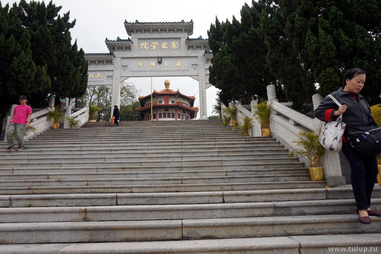 Смысл иероглифа Сюань в даосизме очень глубокий, поэтому даже не все китайцы понимают смысл названия храма