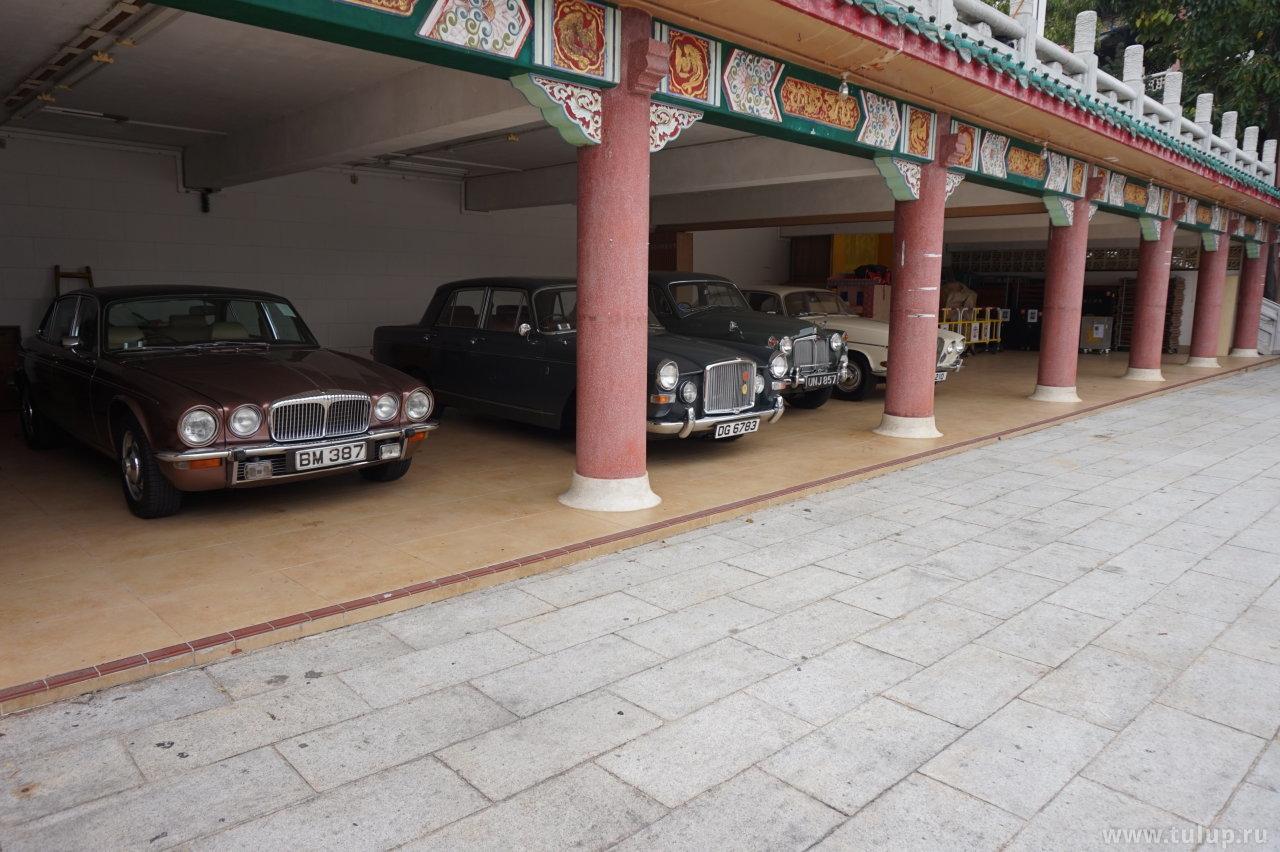 Даосская парковка