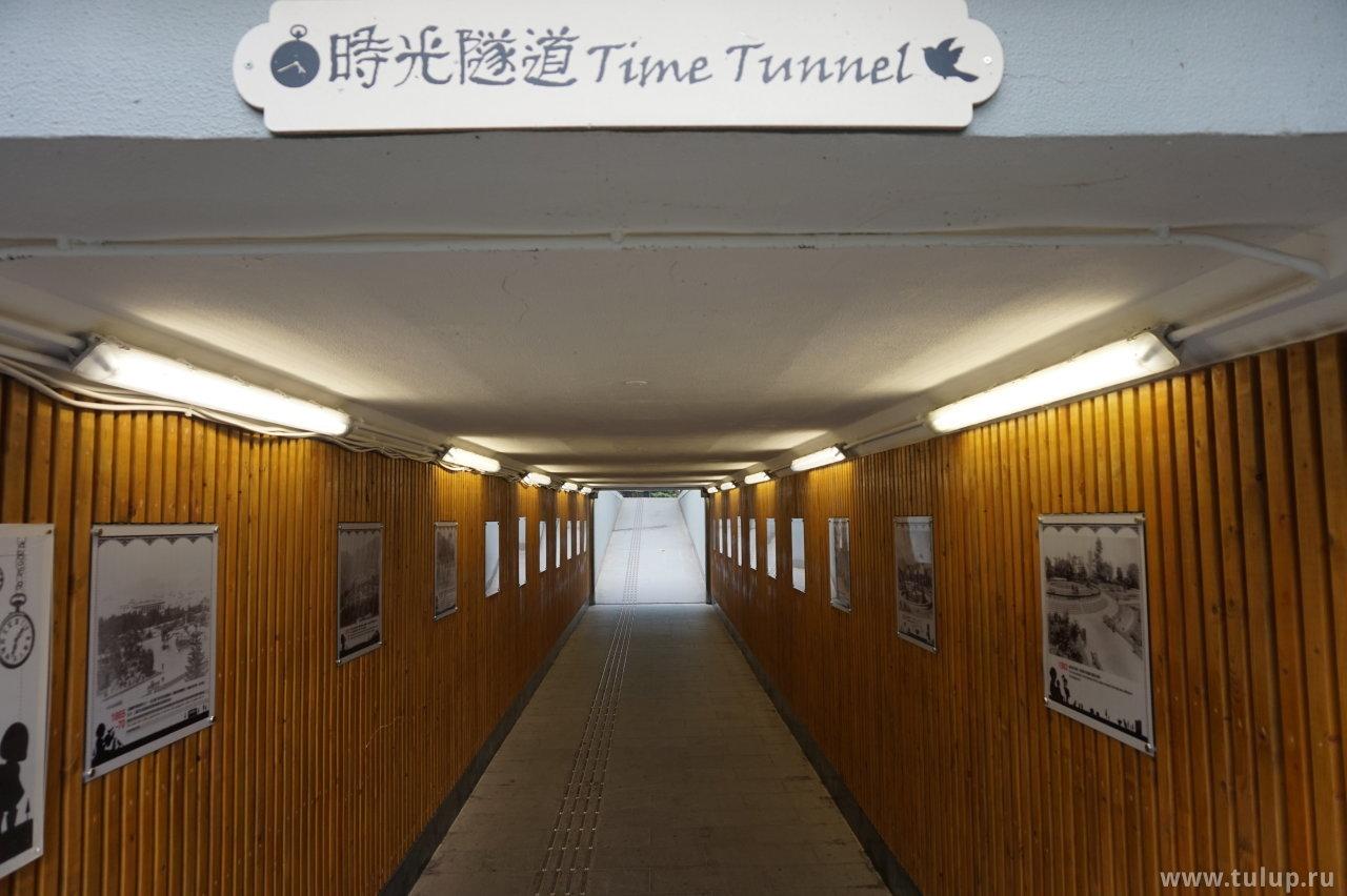 Туннель под дорогой, разделяющей западное и восточное крыло