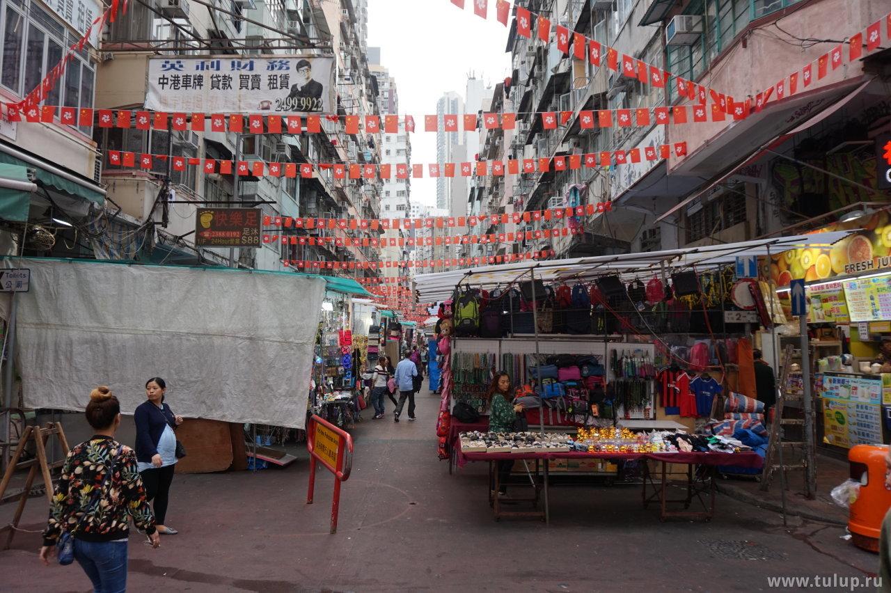 Рынов на храмовой улице
