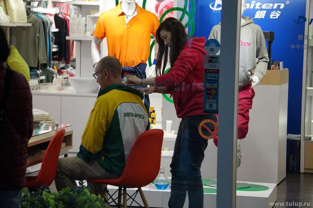Представителю южноафриканской команды оказываются услуги неопределенного характера
