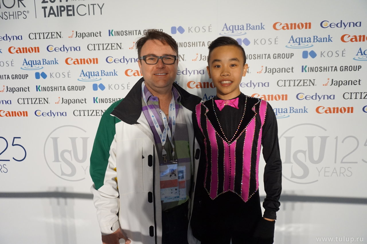 James Min с тренером