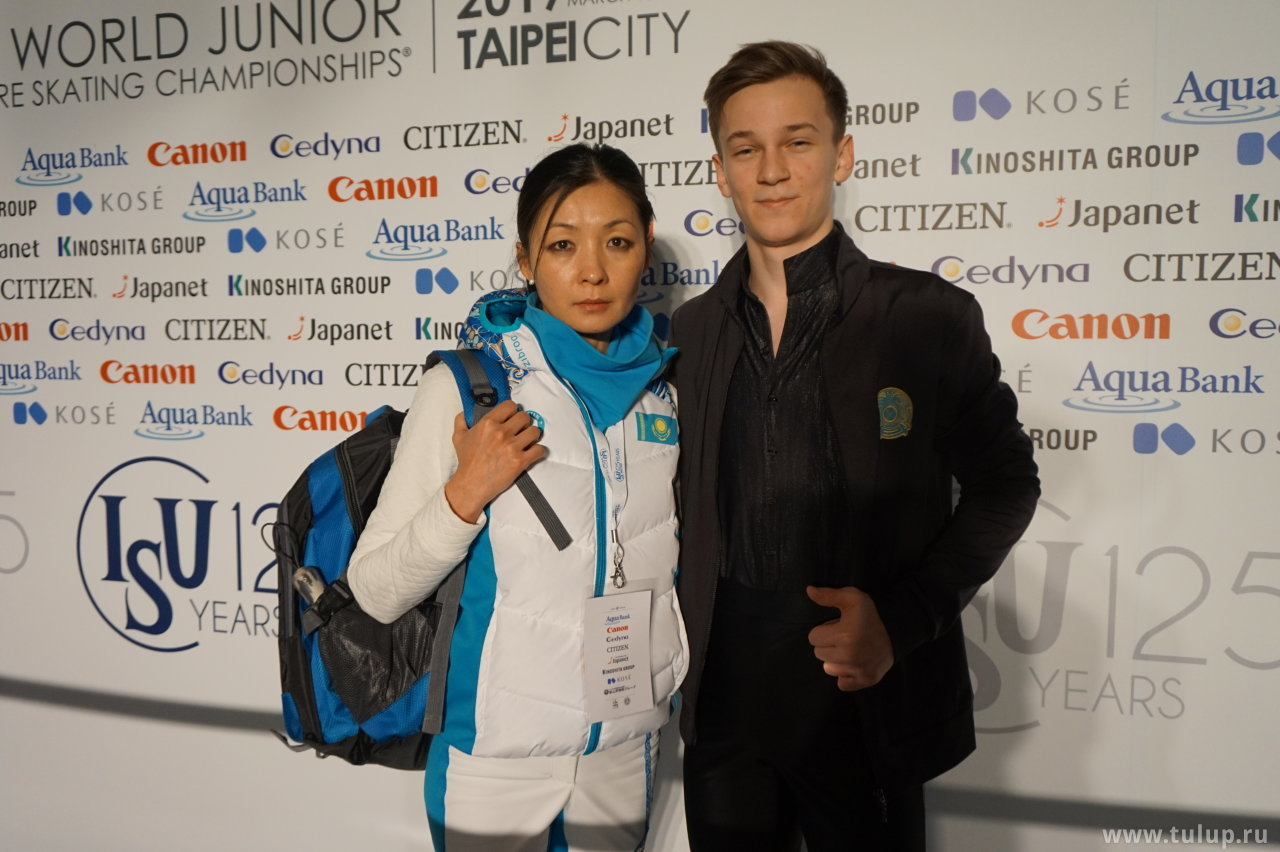 Artur Panikhin с тренером