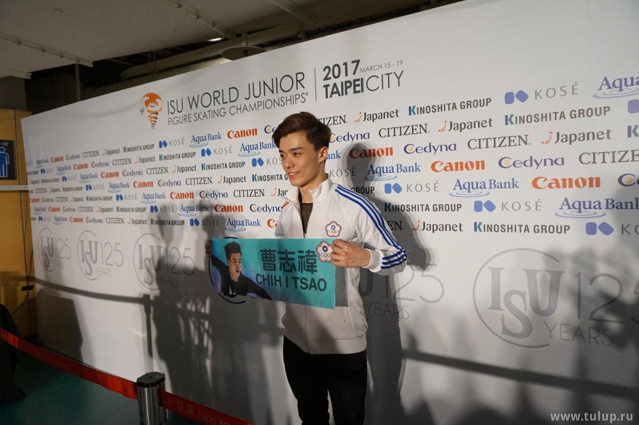 Chih-I Tsao держит плакат Chih-I Tsao