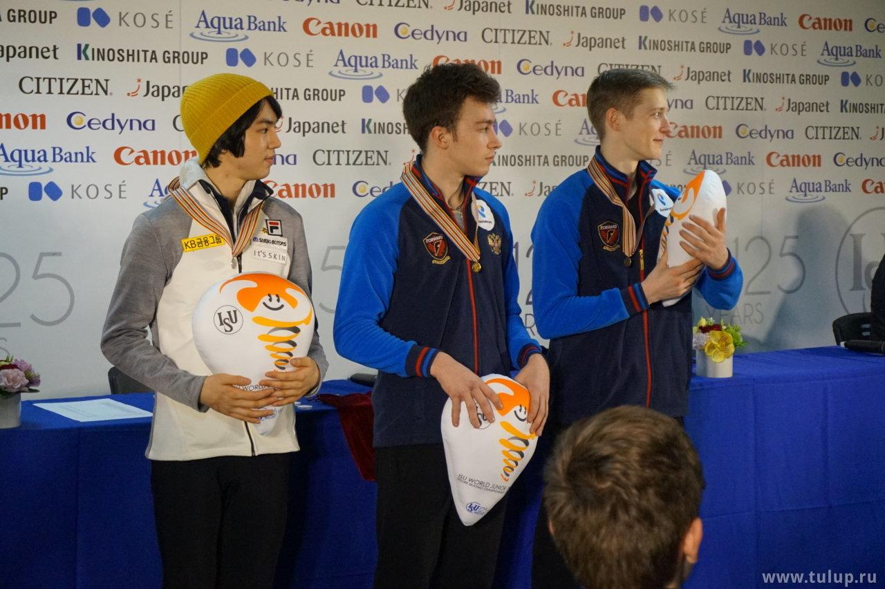 Jun Hwan Cha, Dmitry Aliev, Alexander Samarin