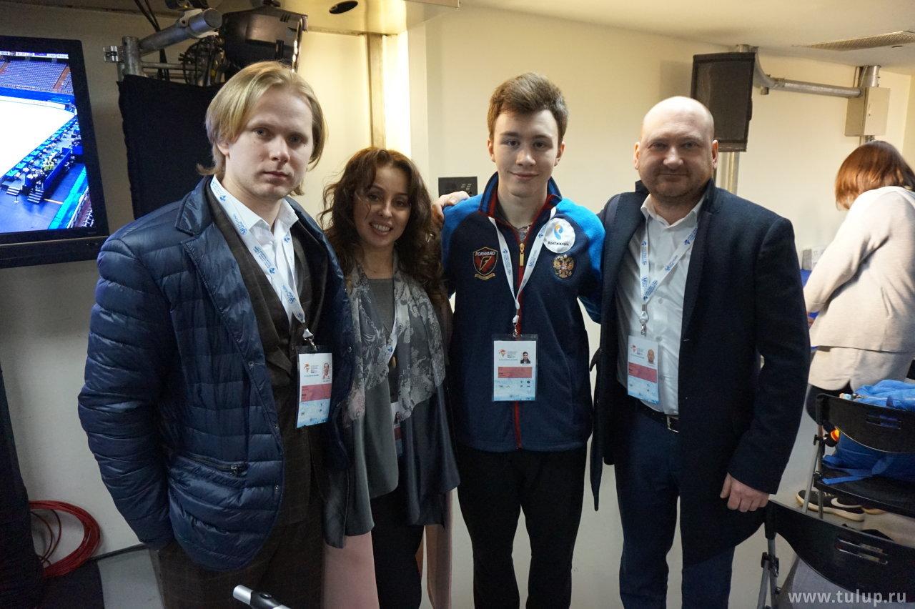 Дмитрий Алиев с командой