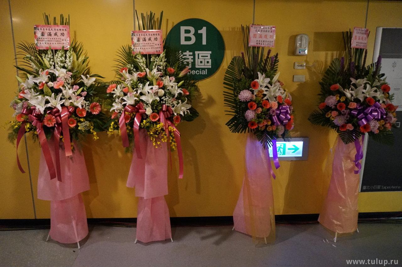 Традиционные китайские букеты по случаю открытия мероприятия или бизнеса