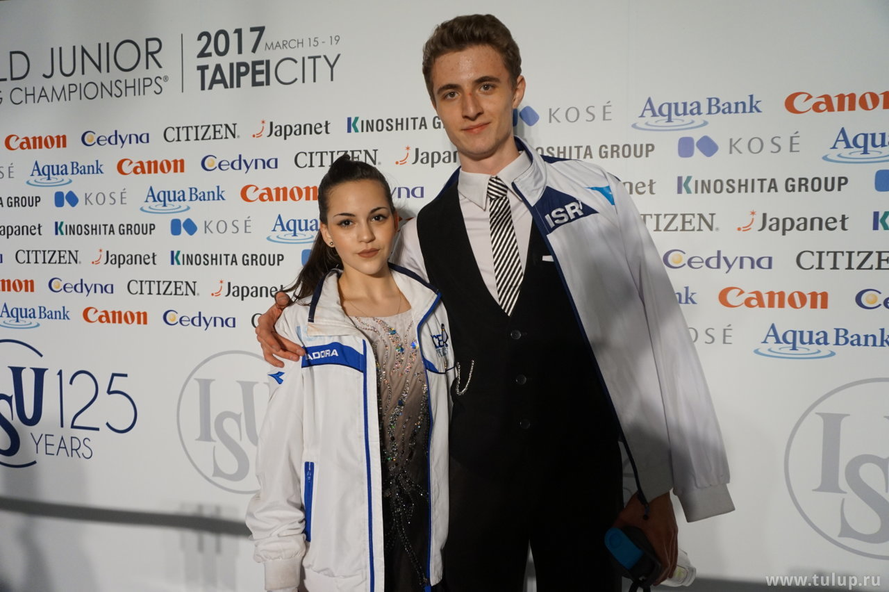 Shira Ichilov — Vadim Davidovich