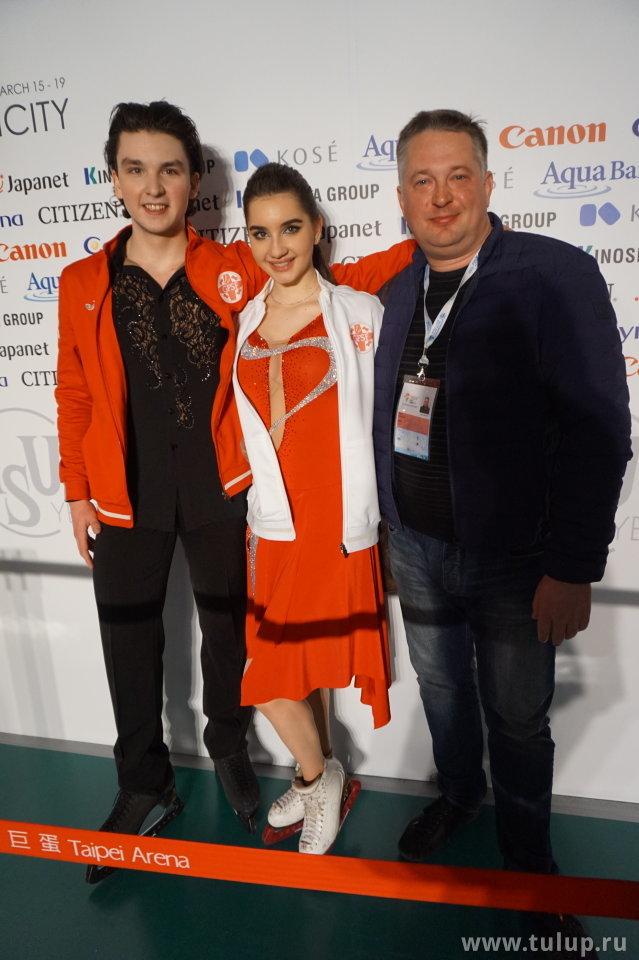 Eva Khachaturian — Georgy Reviya