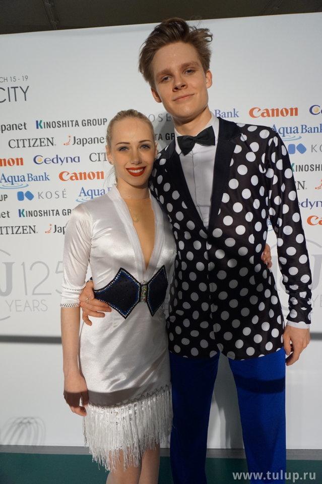 Nicole Kuzmichova — Alexandr Sinicyn