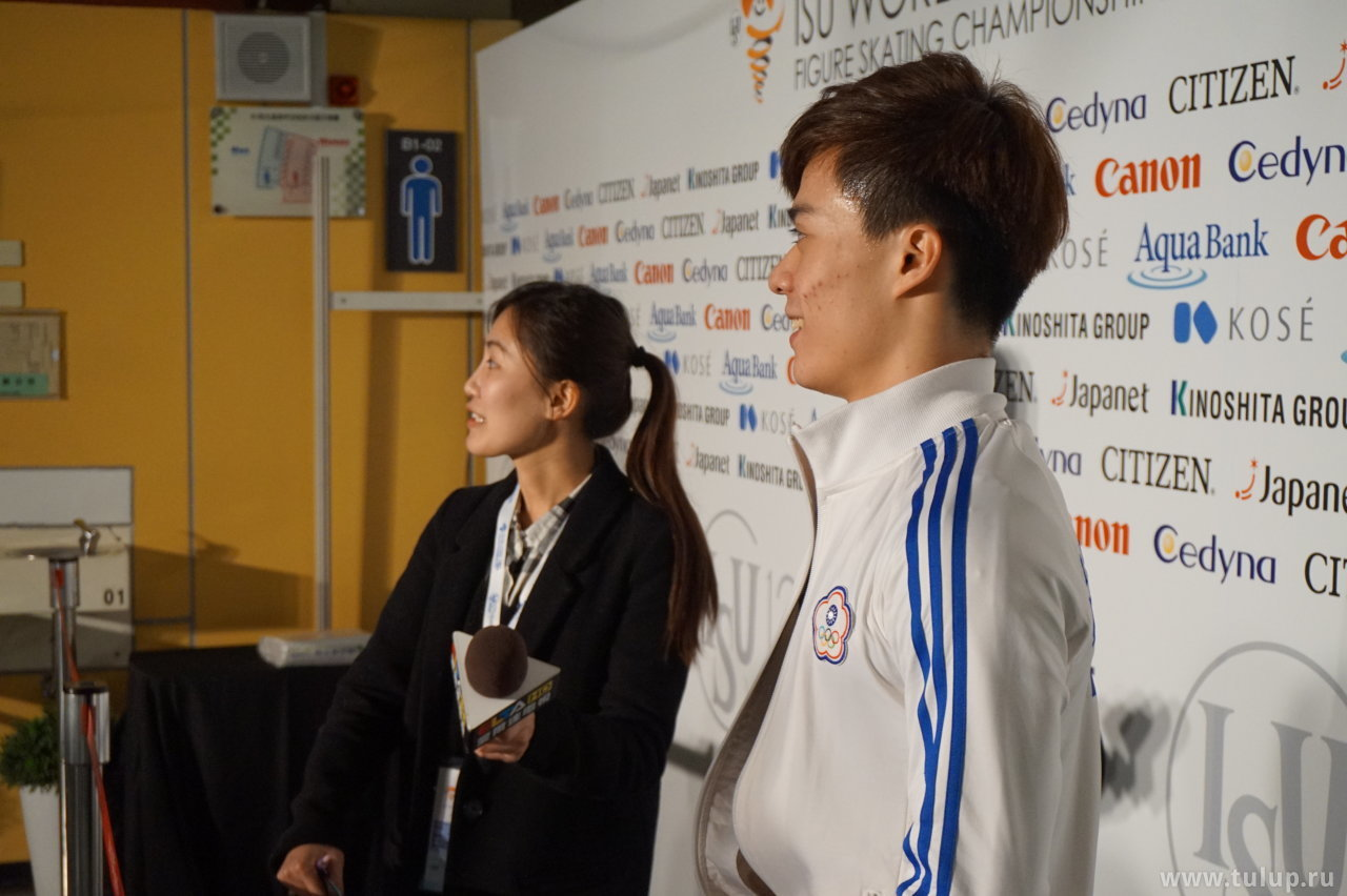 Chih-I Tsao готовится к интервью