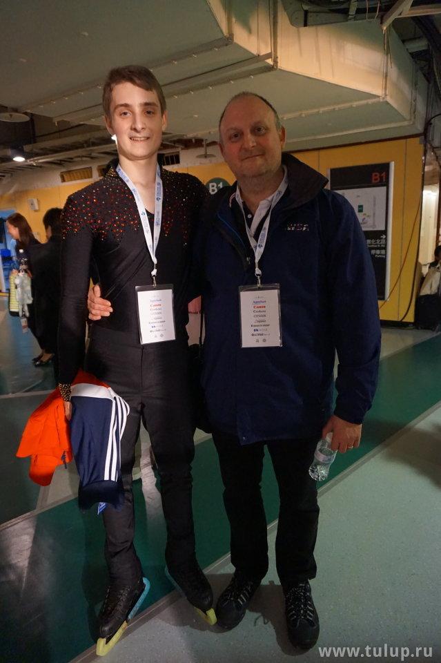 Graham Newberry  с тренером
