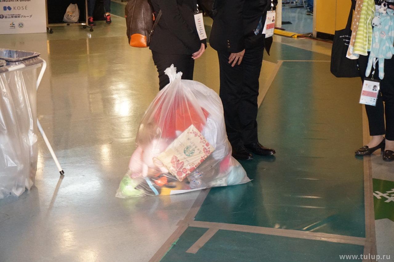 Пакет игрушек для японского спортсмена
