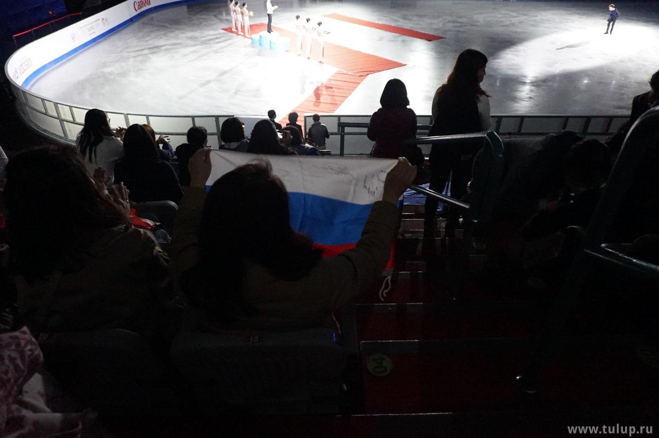 Русские флаги тут и там в руках тайваньских болельщиков
