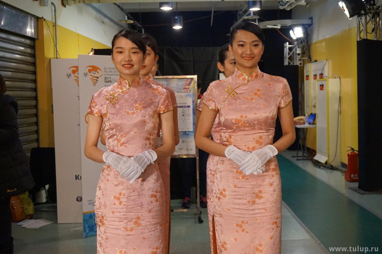 Ненастоящие тайваньские девушки