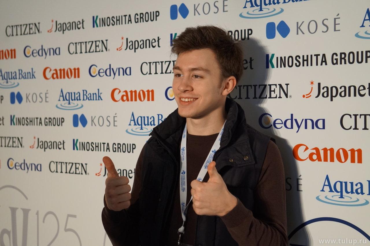Dmitri Aliev