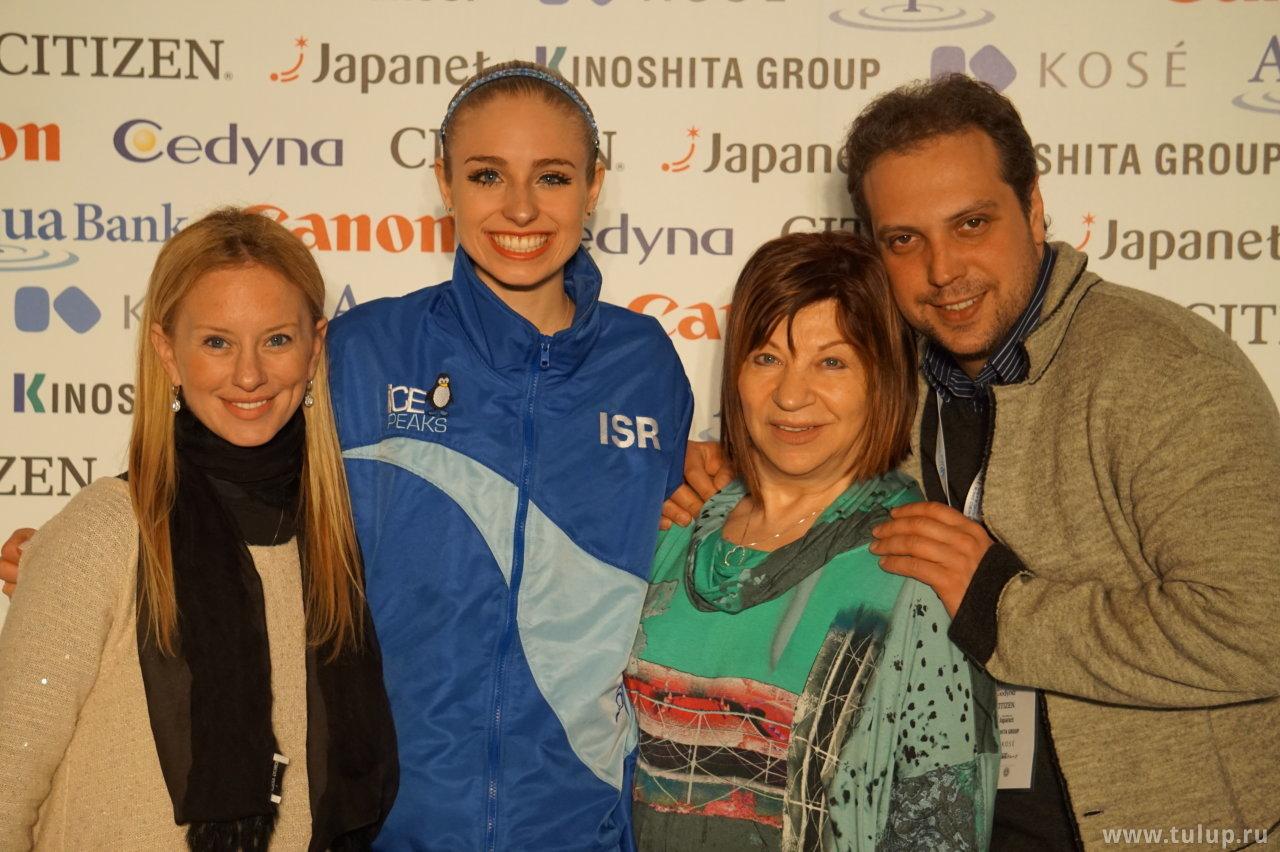Paige Conners с командой