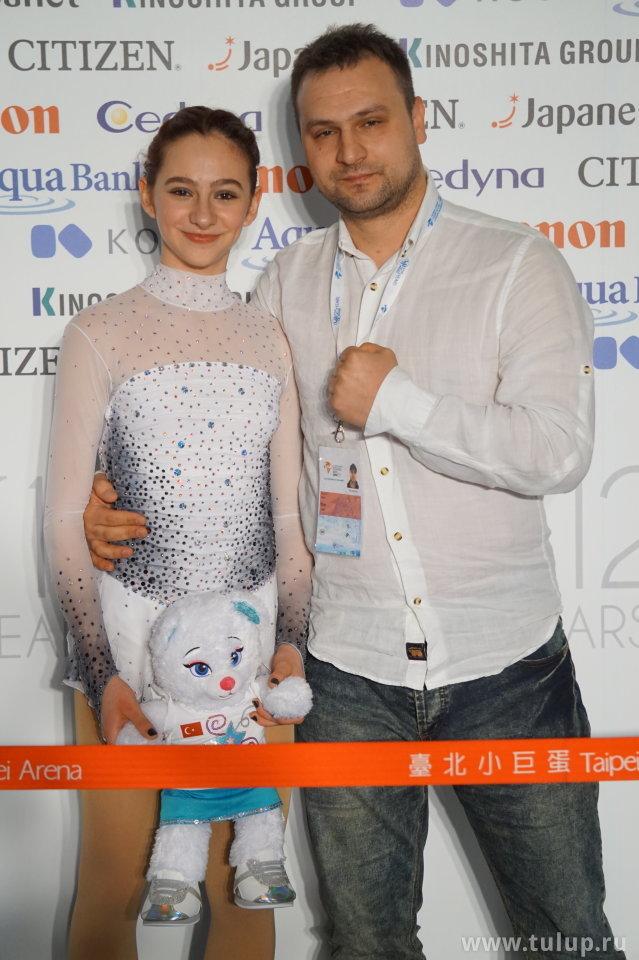 Guzide Irmak Bayir с тренером