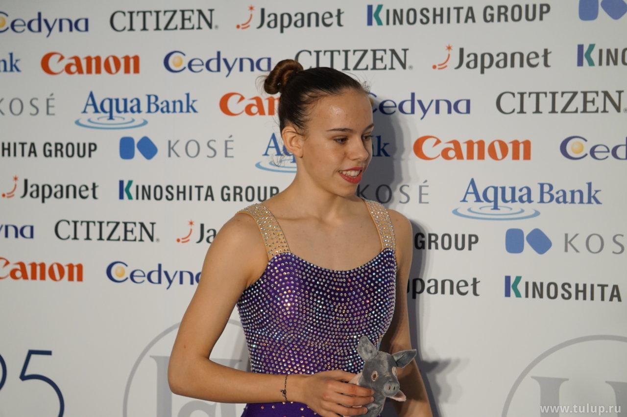 Hana Cvijanovic