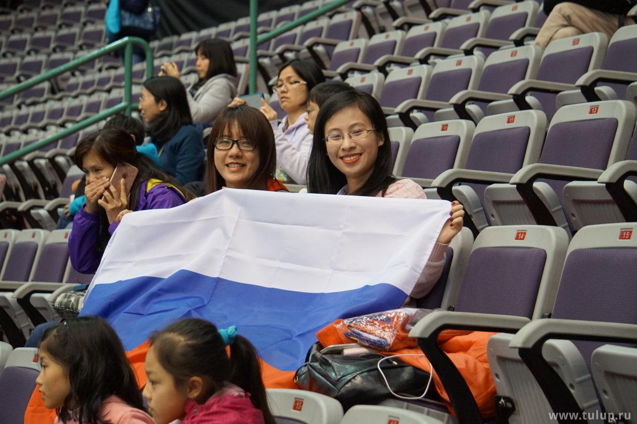 Тайваньские фанатки