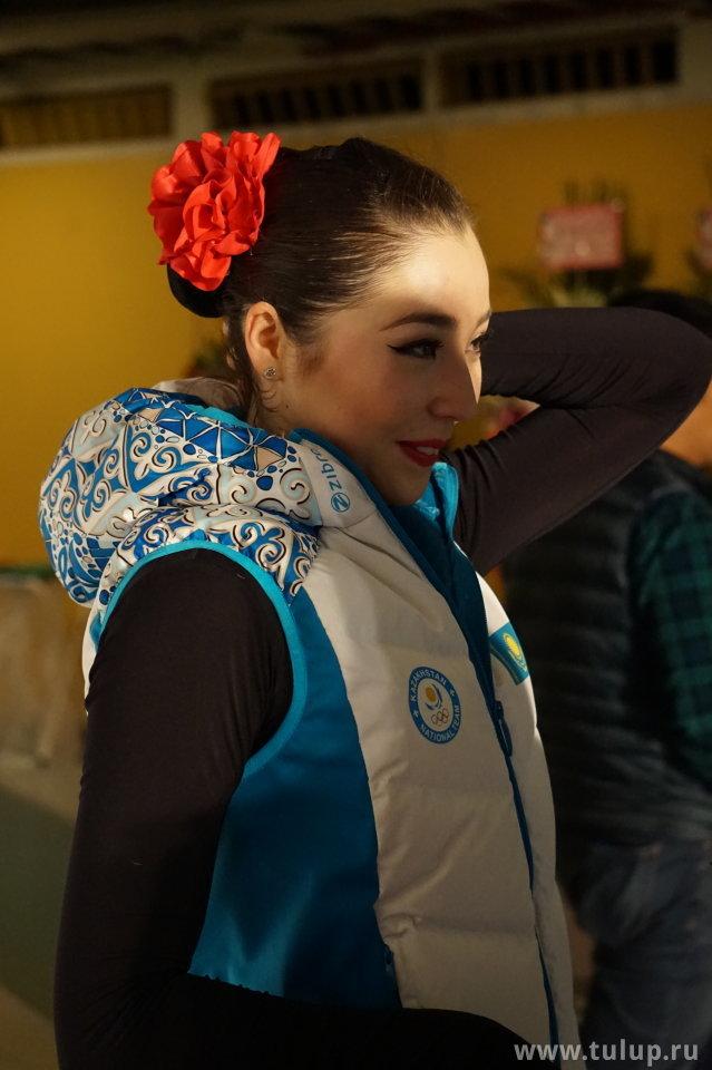 Aiza Mambekova