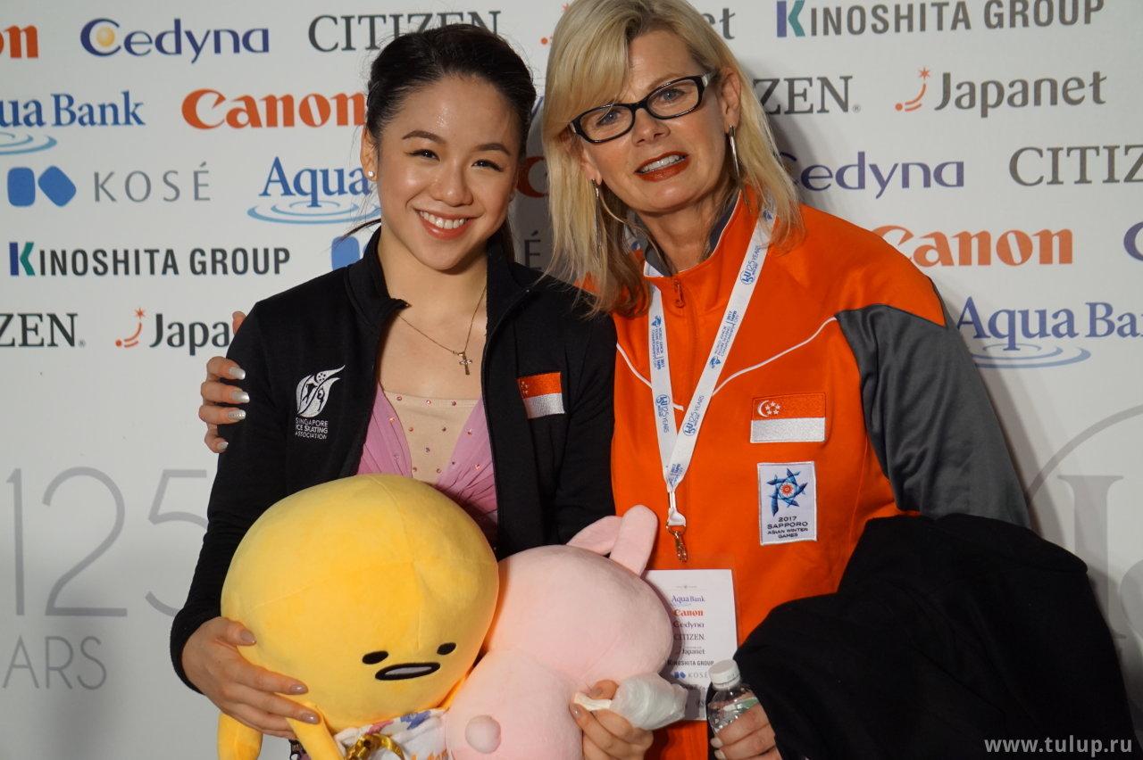 Chloe Ing с тренером
