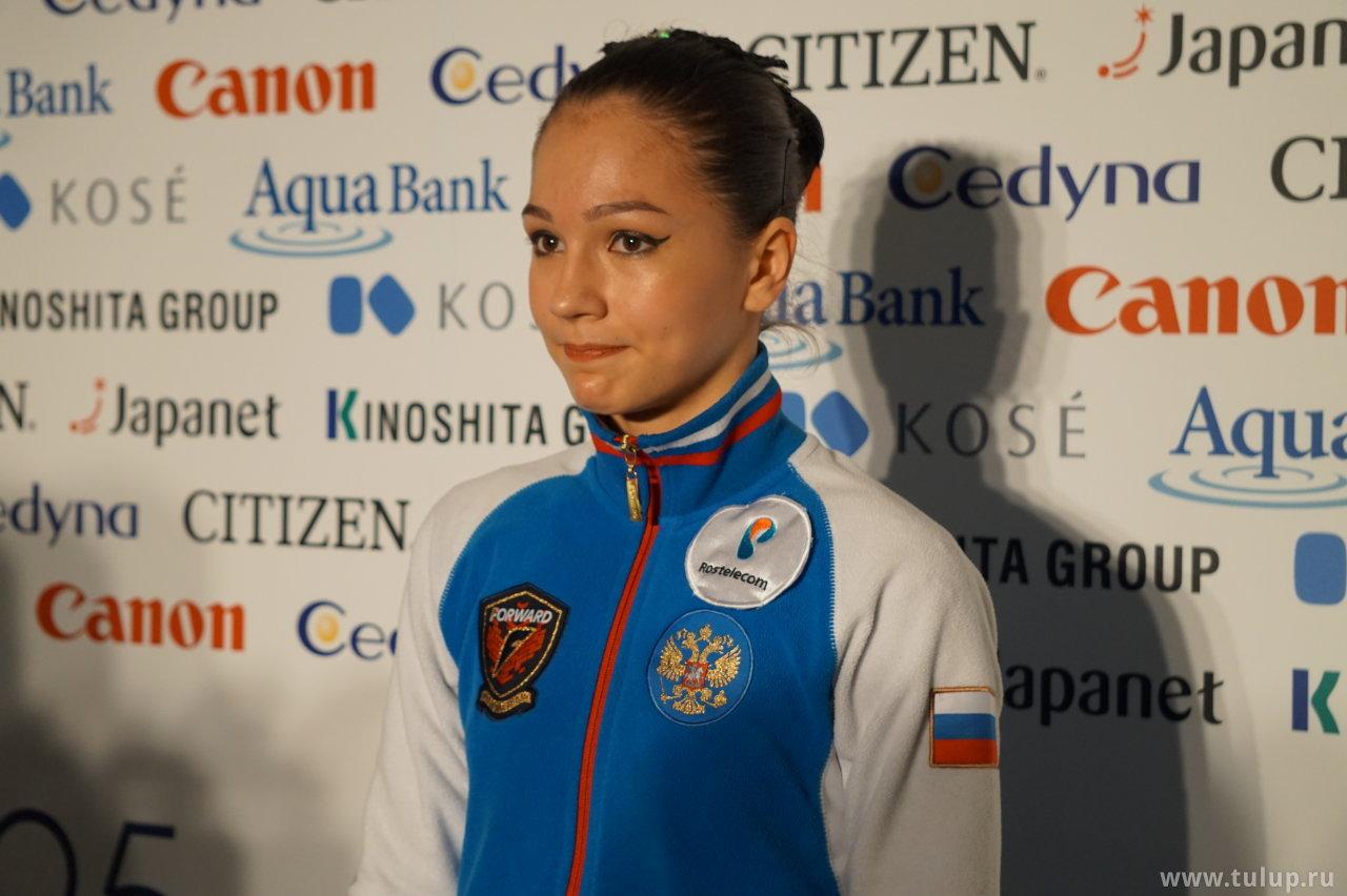 Stanislava Konstantinova