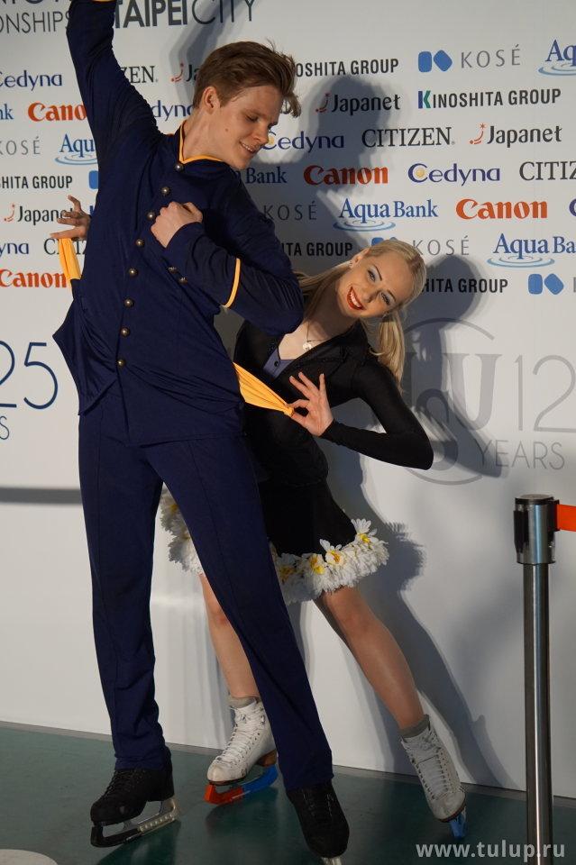 Nicole Kuzmichova — Alexandr Sinicyn в образе