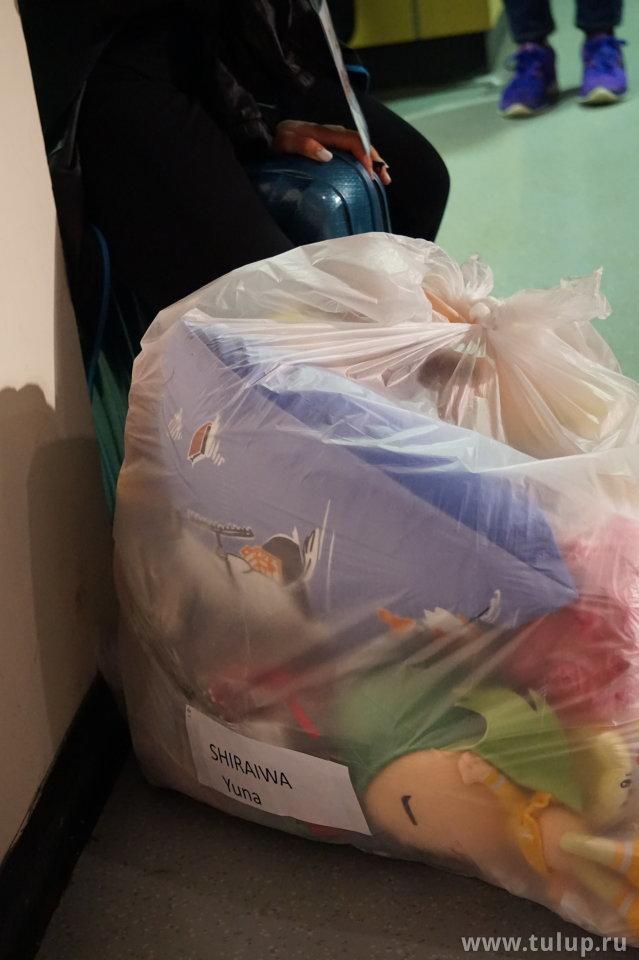 Yuna Shiraiwa и ее мешок игрушек