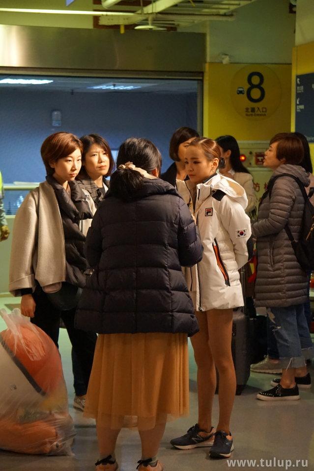 Команда Корея