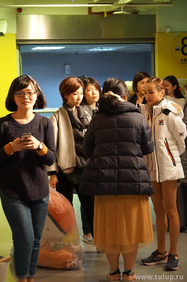 Eunsoo Lim с командой
